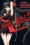 Takahiro: Akame Ga Kill!, Volume 1 (Paperback); 2015 Edition