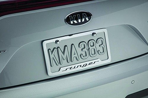 Kia 2017-2018 STINGER LICENSE PLATE FRAME (LOWER LOGO) Chrome