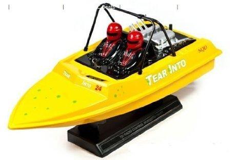 Jet Rc Boat (NQD Aeroboat water jet (Yellow) RC boat radio remote control vessel yacht r/c ship toy Wholebiz B‐Aeroboat)