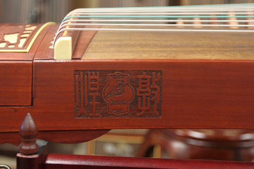 Two Cranes Facing the Sun Carved Guzheng (696D)