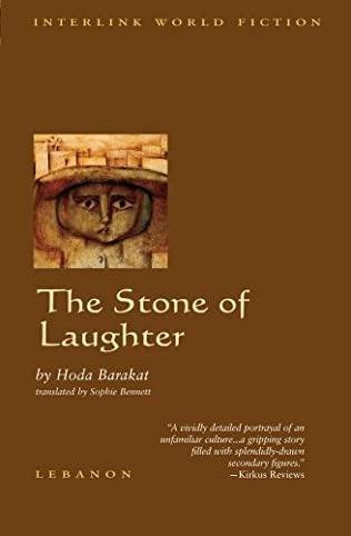 book cover of The Stone of Laughter