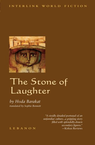 The Stone Of Laughter (Interlink World Fiction)