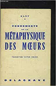 read метрологическое