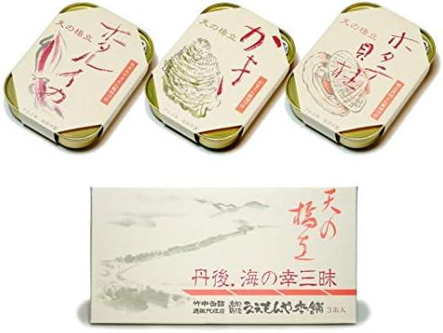 【産地直送】竹中缶詰ギフト3P 志(黄白結切り)+包装