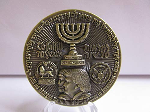 70 Years Israel Temple Coin President Trump American Embassy Jerusalem Challenge Coin (Chaplain Challenge Coin)