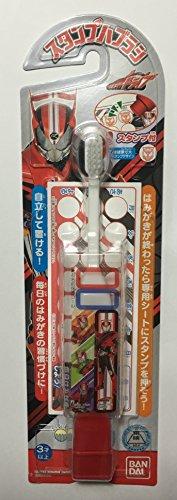 Japanese Hero Toothbrush and Stamp Set Kamen Rider Driver