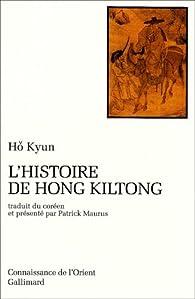 L'histoire de Hong Kiltong par Kyun Ho