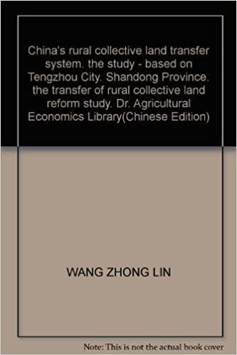 China's rural collective land transfer system. the study - based on Tengzhou City. Shandong Province. the transfer of rural collective land reform study. Dr. Agricultural Economics Library(Chinese Edition)