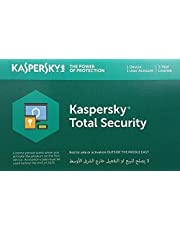 Kaspersky Total Security, Middle East Version, 1 Device - 1 Year