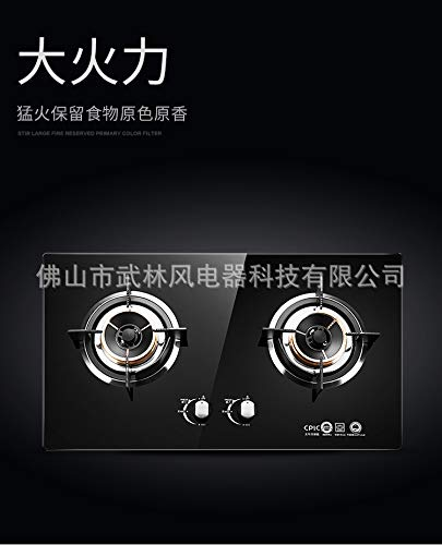 Home Knob Built-in Gas Hobs Gas Double Cooktop Stove Liquefied Gas Energy Saving Black Crystal Explosion-proof Tempered by SMILESSGSP (Image #2)