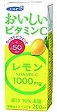 エルビー おいしいビタミンCレモン 200ml×24本