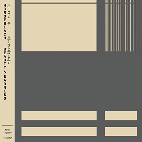 Horsebeach - Beauty And Sadness - (AT006CD) - CD - FLAC - 2017 - SHGZ Download