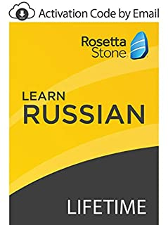 Rosetta Stone: Learn Russian with Lifetime Access on iOS, Android, PC, and Mac [Activation Code by Email] (B07GJW9RMS) | Amazon price tracker / tracking, Amazon price history charts, Amazon price watches, Amazon price drop alerts