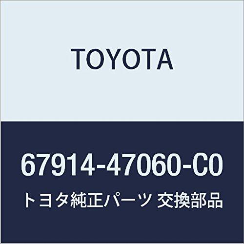 TOYOTA Genuine 67914-47060-C0 Door Scuff Plate
