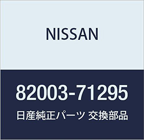 NISSAN(ニッサン) 日産純正部品 コントロール ASSY 77012-09068 B01N3YV05T 77012-09068