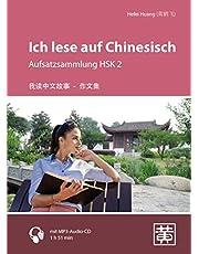 Ich lese auf Chinesisch: Aufsatzsammlung HSK 2