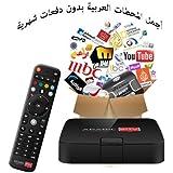 Arab IPTV ATV495Pro FREE with 750+ Arabia Channels محطات عربية بث مباشر من غير دفعات شهرية