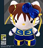 SDCC 2014 Exclusive Street Fighter X Sanrio Hello Kitty Chun-Li Statue Coin Bank by Street Fighter/Hello Kitty