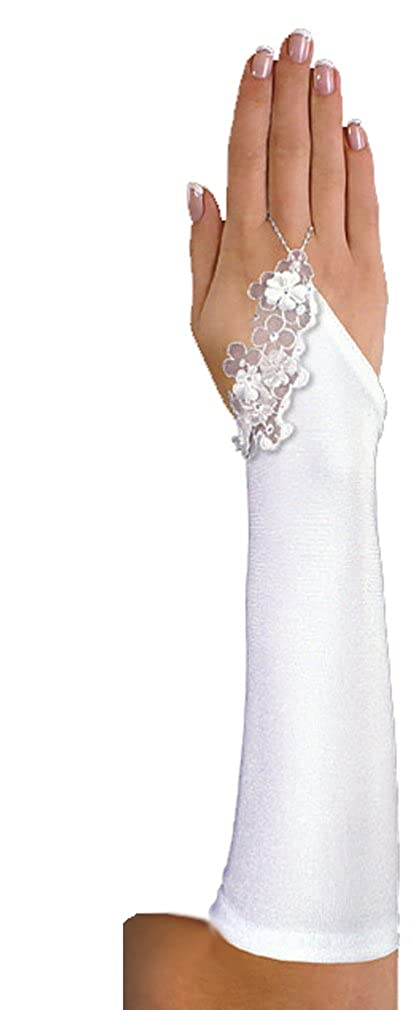 deine-Brautmode Brauthandschuhe Handschuhe fingerlose Armstulpen Hochzeit Spitze Kristallsteinchen A151 30cm ivory