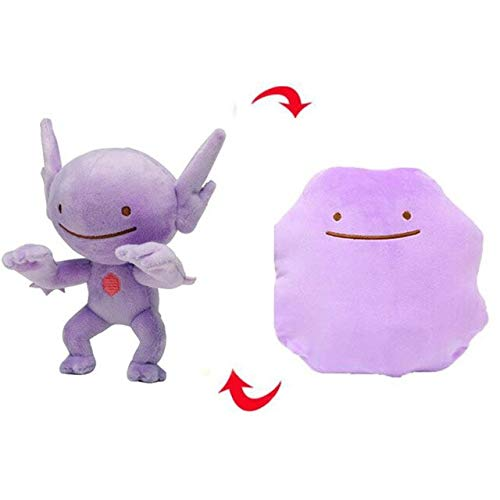 eSunny 8 Styles Ditto Metamon Eevee Lapras Magikarp Snorlax Umbreon 28-30Cm Inside-Out Cushion Plush Doll Toy Retail Holiday Must Haves 7 Year Old Girl Gifts The Favourite Comic Superhero ()