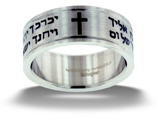 RSHA Forgiven Jewelry-Aaronic Blessing-Cross-Star of David-Stainless Steel Ring sz 11-Christian Jewelry