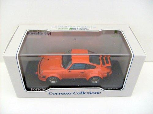 Kyosho 3173P0 Porsche Porsche Porsche 934 Orange 632be9
