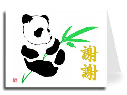 (Oriental Design Gallery Traditional Chinese Calligraphy with Panda Thank You Card Set, Xie Xie in Gold Pillow Embossed Style, Set of)