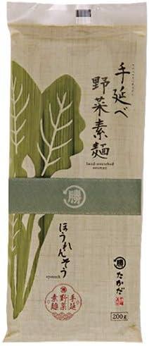 マル勝高田 手延べ野菜素麺 ほうれんそう 200g×20袋入