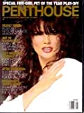 img - for Penthouse Magazine: June 1991 book / textbook / text book