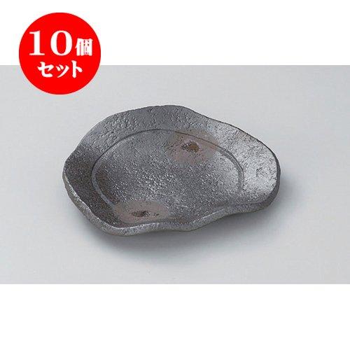 10個セット 丸皿(中) 炭化火色前菜皿 [21.5 x 20.5 x 3.3cm] 和食器 和皿 料亭 旅館 業務用   B00RZAQQX8