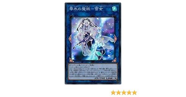 The Absolute Zero Mayakashi yugiohcard Yu-Gi-Oh Yuki-Onna LVP3-JP091 Super Japanese