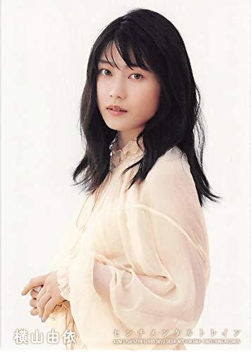 【横山由依】 公式生写真 AKB48 センチメンタルトレイン 通常盤封入 選抜Ver.