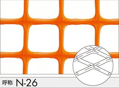 トリカルネット プラスチックネット CLV-N-26 オレンジ 大きさ:幅1000mm×長さ19m 切り売り B00UUNAT08 19) 大きさ:巾1000mm×長さ19m 切り売り  19) 大きさ:巾1000mm×長さ19m 切り売り