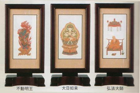 自立型掛軸/仏壇用掛け軸「新世紀軸/各宗派/ご本尊脇侍セット:ローズ」(大) B00FFSC44W