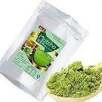 250g (0.55LB) GRADO SUPERIOR Pure Organic Matcha Tea