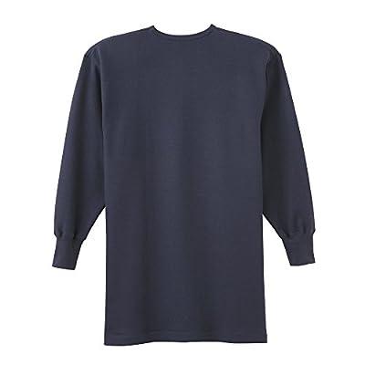 (グンゼ)GUNZE 快適工房 空気の層を暖める  長袖U首