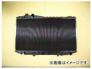 国内優良メーカー ラジエーター 参考純正品番:16400-70341 トヨタ クレスタ チェイサー マーク   B00PBIS3RI