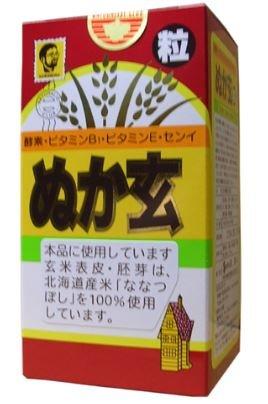 杉食 ぬか玄 粒 (250mg×560粒)×6個セット   B07BMX2VYP