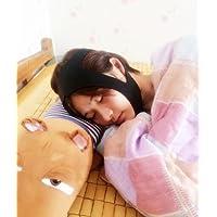 1A2B3C Comfortable Adjustable Stop Snoring Chin Strap (Upgraded Version) (Black)