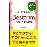 ベストトリム 乳酸菌