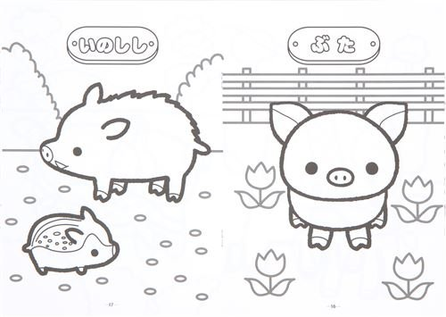 Kawaii Libreta Para Colorear Dibujos Blanco Y Negro Animal Ser Vivo