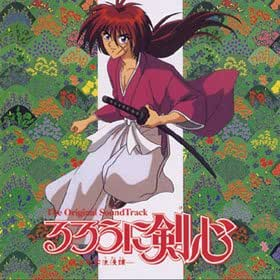 Rurouni Kenshin Original Soundtrack