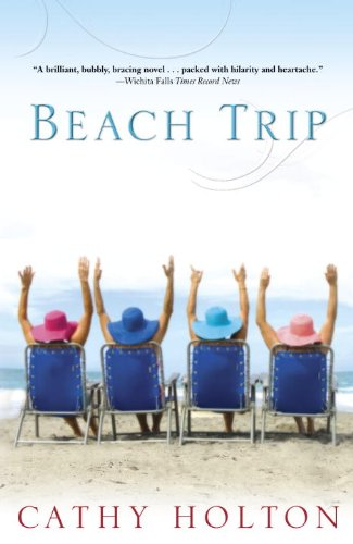 Beach Trip: A Novel