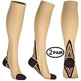 (2 Pair) Compression Socks for Men&Women(20-30mmhg) Best Graduated Athletic Fit for Running,Nurses,Shin Splints,Flight Travel&Maternity ((2 Pair) Beige & Khaki, L/XL (US Women 8-15.5 / US Men 8-14))