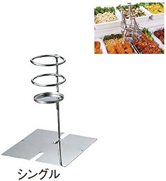 IKD18-8抗菌スーパートング箸ホルダー シングル  150×150×H187mm [日本製・トングスタンド]