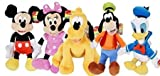 "Disney Gang 9"" Bean Plush Mickey Minnie Mouse Donald Pluto Goofy - 5 Pack"