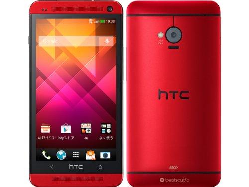 HTC J One HTL22(レッドメタル)