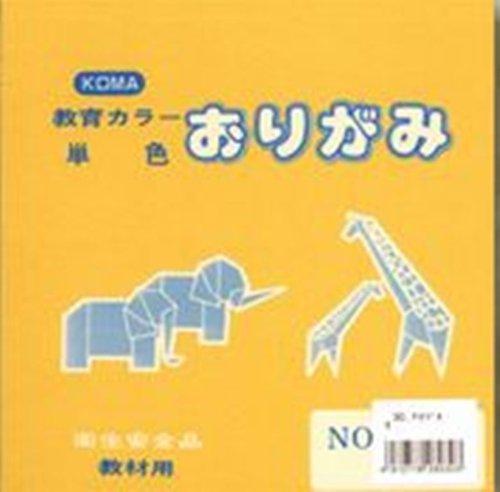 [해외]단색 종이 접기 15cm やまぶき (100 개 들이) / Single color origami 15cm or eyelid (100 pieces)
