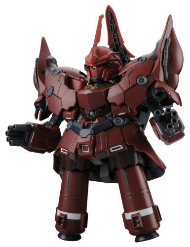 Bandai Hobby BB#392 Neo Zeong Gundam UC Model Kit ()