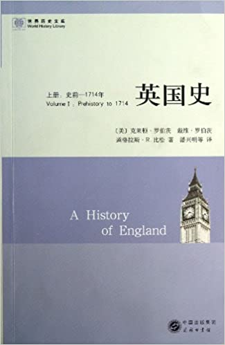 A History of Britain (Prehistory - 1714) (Chinese Edition)